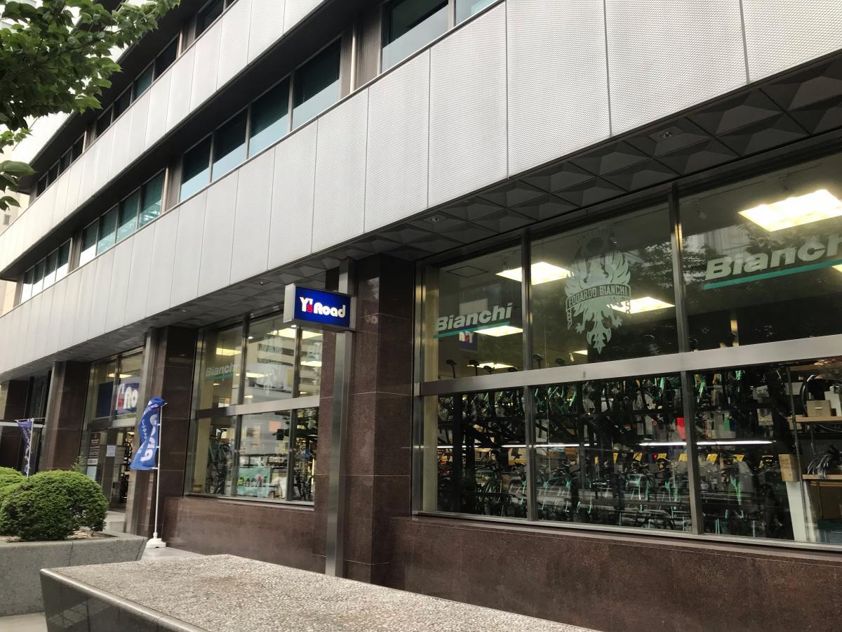 Y'sRoad名古屋店