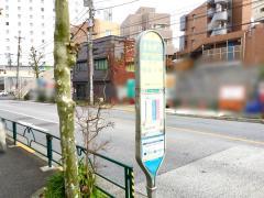 「青物横丁」バス停留所