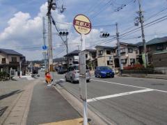 「長源寺前」バス停留所