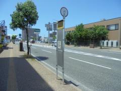 「角盤町4」バス停留所