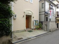 大阪城東福音教会