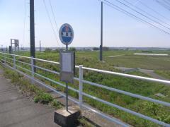 「梶屋橋」バス停留所