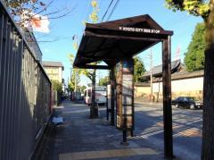 「東山七条」バス停留所