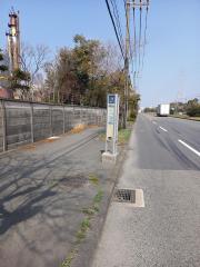 「築港新町一丁」バス停留所