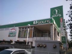 ゴルフ5 南13条店