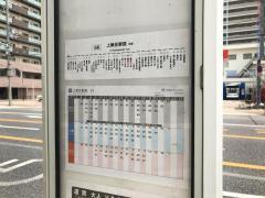 「鶴見六丁目」バス停留所