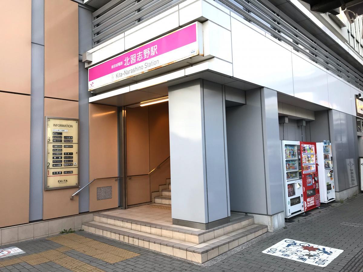 北習志野駅の写真です。