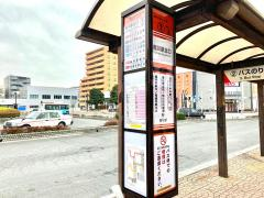 「吉川駅北口」バス停留所