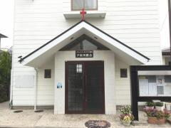 芦屋川教会