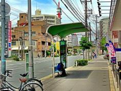 「豊新二丁目」バス停留所
