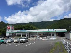 コメリハード&グリーン 本山店