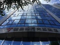 徳島大正銀行大阪支店