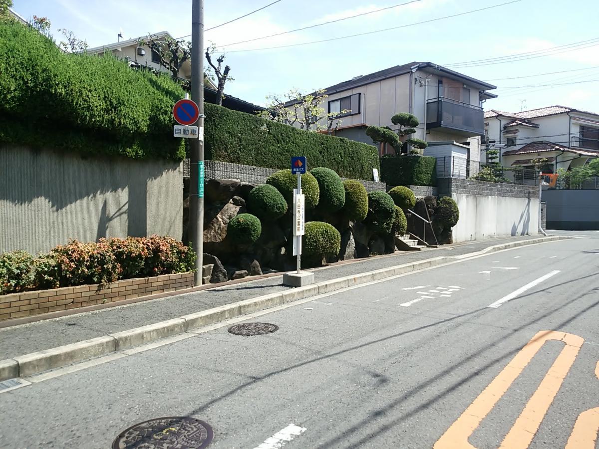 八田寺公園前バス停