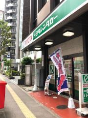 トヨタレンタリース 新宿三丁目駅前店