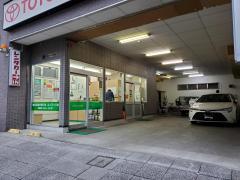 トヨタレンタリース横浜新横浜新幹線口店