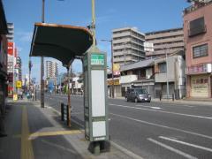「林寺一丁目」バス停留所