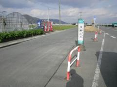 「沖新入口」バス停留所