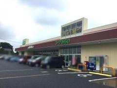 コープ 桶川店
