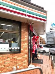 セブンイレブン 宮崎清水2丁目店