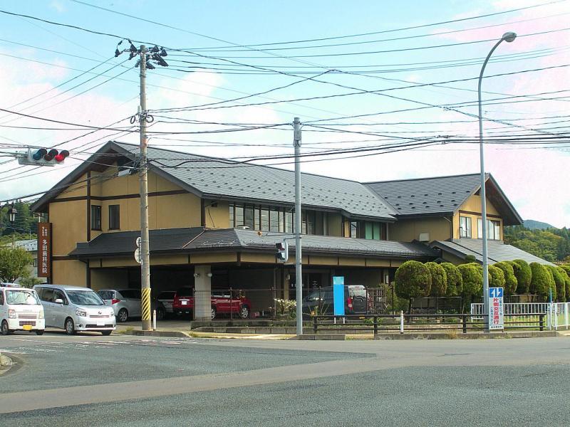 多田 歯科 医院