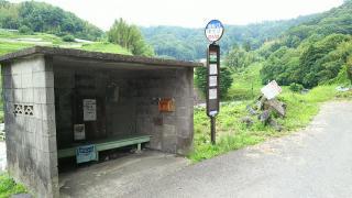 「稲葉庄」バス停留所