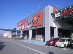 DCMカーマ21 大島店
