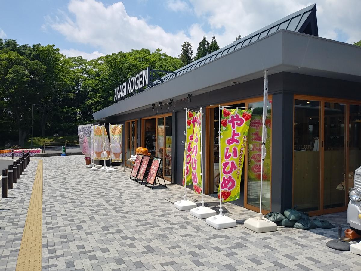 軽食販売店