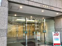 マニュライフ生命保険株式会社 北九州支社