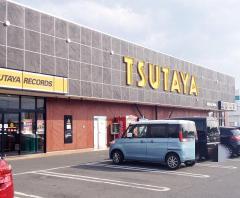 TSUTAYA伊那店