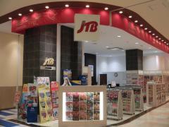 JTB北砂アリオ店