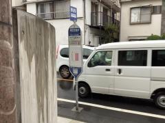 「原町交番前」バス停留所