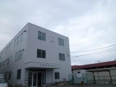 山梨理容専門学校