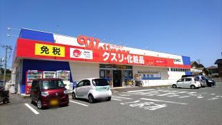 ドラッグストアウェルネス黒田店