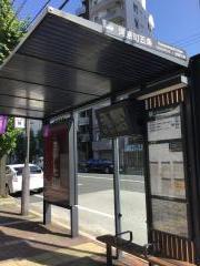 「河原町五条」バス停留所
