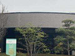 田中外科胃腸科クリニック