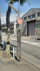 「豊本通」バス停留所