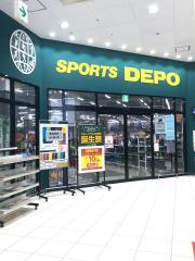 スポーツデポ 有松インター店
