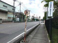「亜細亜工業」バス停留所