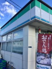 ファミリーマート 松原三宅東店