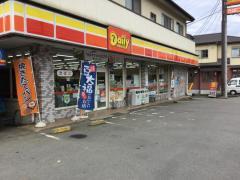 デイリーヤマザキ 田野倉店