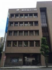 東京海上日動火災保険株式会社 沼津支社