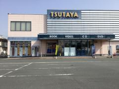 TSUTAYA伊集院店