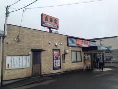 吉野家 4号線白石店