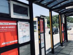 八幡大橋駅