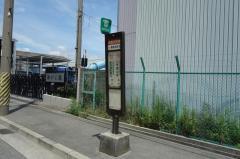 「魚崎浜町東」バス停留所