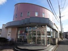 飯塚信用金庫相田支店