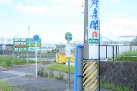 「名張警察署前」バス停留所
