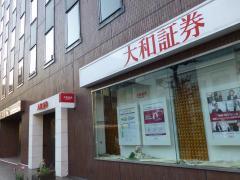 大和証券株式会社 亀戸支店