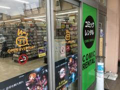 TSUTAYA水島店