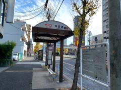 「平安通」バス停留所